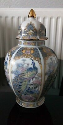 A Small Signed Meiji Style Vase With Lid Very Rare Japanese