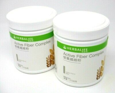 HERBALIFE ACTIVE FIBER COMPLEX FOR DIGESTIVE HEALTH 7.4 OZ 210 g (Pack Of 2) NEW