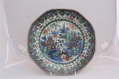 18th Century Chinese Famille Rose Clobbered Plate Qianlong Period