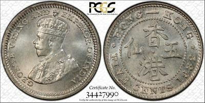 Pcgs Ms 67 Gem Superb Unc  !!! 1932 Silver Hong Kong 5 Cents China