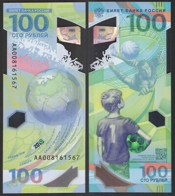 Russia –100 Ruble 2018 FIFA World Cup Uncirculated Banknote.