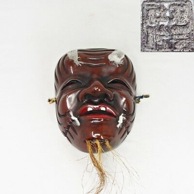 D784: Japanese cultural Noh MASK of OKINA(old man) of dry lacquer with signature