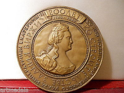 1992 Large Art Medal Russian Tsarina Catherine The Great Commerce Stock Exchange