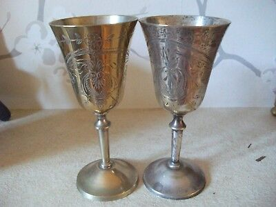 """PAIR ANTIQUE Silver Plated Wine Goblets ENGRAVED BOWLS 5"""" high"""
