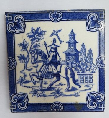 Antique Minton Hollins Blue & White English Chinoiserie  Wall Tile