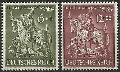 Germany (Third Reich) 1943 MNH - 11th Anniversary National Goldsmith's Institute