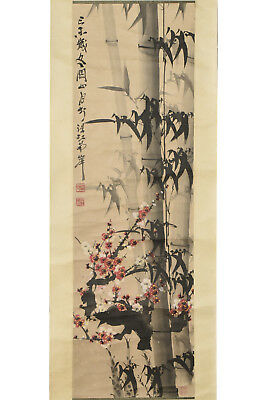 Fine Chinese Scroll Painting On Paper Signed Guan Shan Yue(1912-2000)