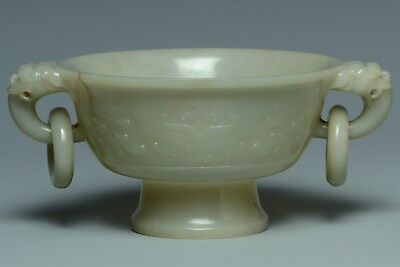 Fine Chinese Archaistic Jade Cup