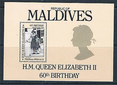 Maldive Is 1986 Queens 60th Birthday MS SG 1173 MNH