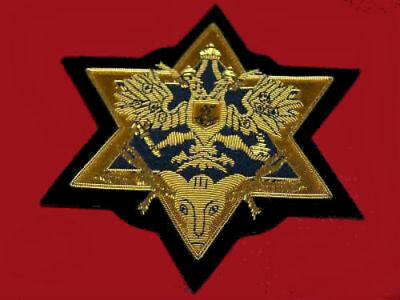 Royal Imperial Romanov Kingdom Russian Russia Hunting Lodge Crest Star Patch War