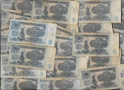 25 1961 Russian Rubles Dollar COLD WAR Collection Antique Soviet CCCP Money Lot