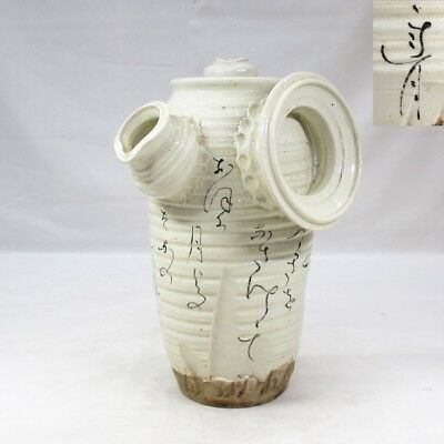 D918: Japanese water jug of pottery with RENGETSU OTAGAKI's poetry and signature