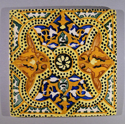 Very Unusual Rare Antique Iznik Moorish style Colorful Portuguese Ceramic tile