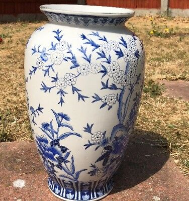 Large Blue And White Chinese Vase With Famille Rose Pattern