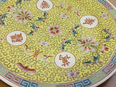 Stunning  Chinese Hand-painted Famille yellow face  Platelarge 25.5cm -