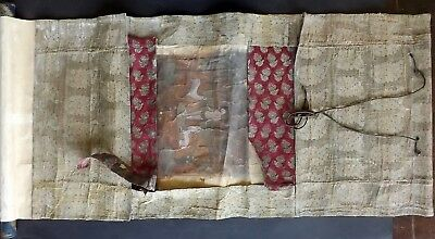 Early Persian? Painting on Silk. Biblical Scene. Eve? Scroll with Linen surround