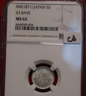 M4(1871) Japan 5 Sen Coin NGC Graded 53 Rays MS 62