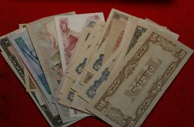 50 Mixed Country Foreign Notes Circulated