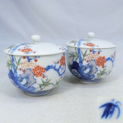 D947: Japanese old ARITA painted porcelain pair of covered cup by Koran-sha
