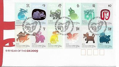 2009 FDC Year of The Ox  2 x Blocks 6 FDI 8 Jan as purchased from Post Office