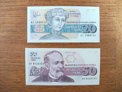 2 Bulgaria 1992 Banknotes 20 & 50 Leva Paper Money Bills Boyana Church UNC c