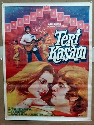 TERI KASAM 1982 Kumar Gaurav-Poonam Dhillo Press Book
