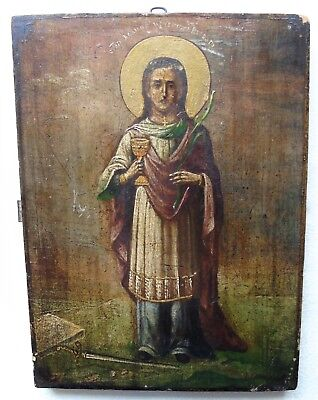 "Antique Russian Icon of ""Holy Martyr Varvara"".19th Century. Big size!"