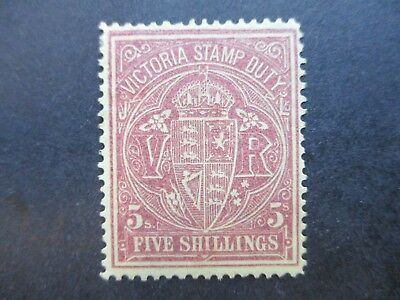 Victoria Stamps:  Stamp Duty MINT WITH GUM  (j83)