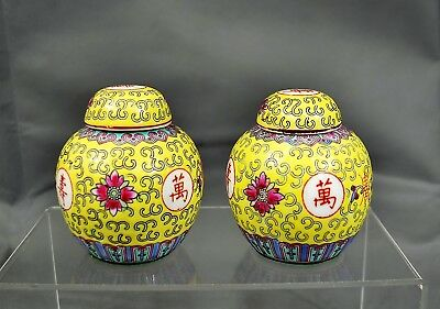 Two of Chinese Yellow Porcelain Ceramic Vintage Ginger Jars Lidded Pots