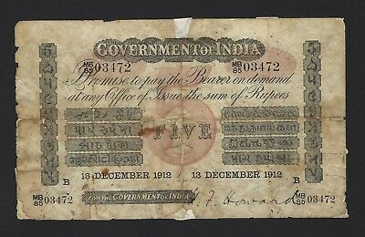 1912 India 5 Rupees, P-A5a Howard Sig, Bombay, Unlisted Date, Very Rare Uniface.