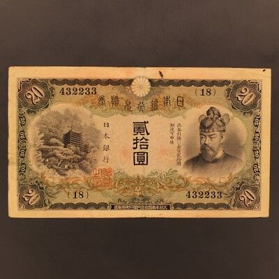 Japan 20 Yen ND(1931) P#41a Banknote VF+