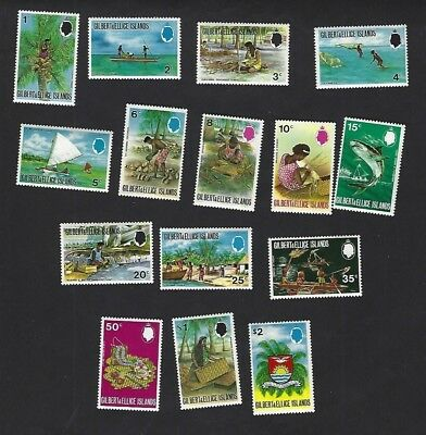 GILBERT & ELLICE IS. sc#173-87 (1971) COMPLETE MNH