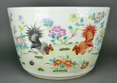 Fine Antique Chinese Famille Rose Porcelain Rooster Dragonfly Bug Flower Pot