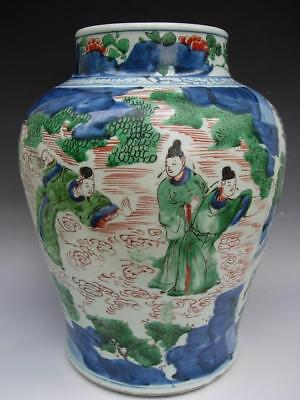 An Antique Chinese Wucai Jar Vase With Figures, Transitional Period, Marked