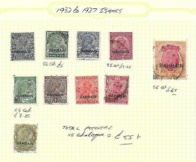 Bahrain Stamp Collection George V 1933 - 1937 issues inc mu 2r. SG cat: £55+