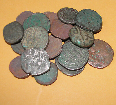 Lot 18 Old Anceint Coins Persian Persia Afghanistan Islamic Islam Afghan Money