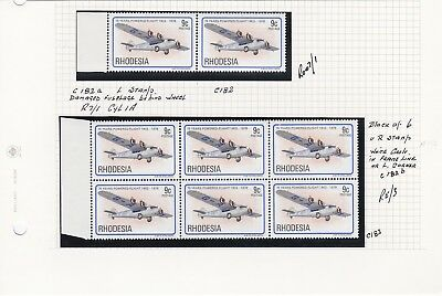 Rhodesia Eight Stamps Powered Flight Mint Block of six & pair Varieties