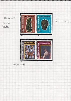 Rhodesia Four Stamps (MAJOR PRINTING FLAW) Mint,never hinged.