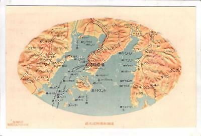 Vladivostok Map Japanese Pc Embossed Postcard Russia