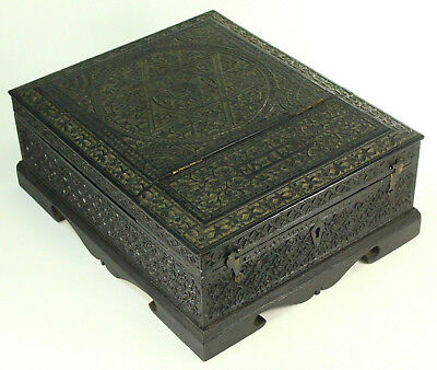 ! SUPERB Antique Indo-British Carved Wood Mirrored Jewelry Box Organizer Chest