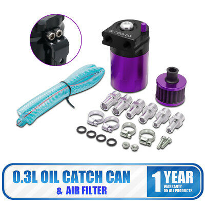 300ml Oil Catch Can Reservoir Tank with Breather Filter Baffled Universal Purple
