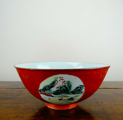 Antique Chinese Coral Red Porcelain Bowl Jiaqing Period Mark 19th Century