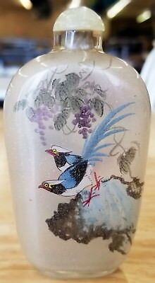 Antique Vintage Reverse Painted Pheasant Bird Glass Snuff Bottle