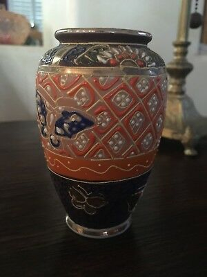 Gold Castle Handpainted small vase vintage