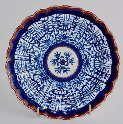 1813-1840 Flight, Barr & Barr ROYAL LILY Plate 16.2cm - Decorated Both Sides FBB