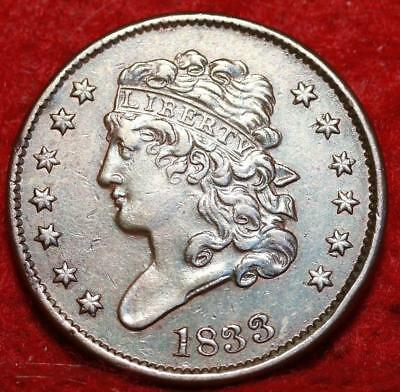 1833 Philadelphia Mint Copper Classic Head Half Cent 13 stars