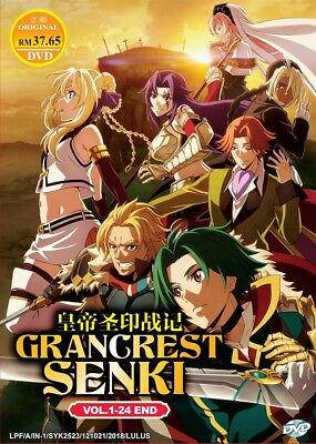 DVD Anime Record Of Grancrest War /Senki Complete Series (1-24) English Subtitle