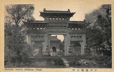 c1913 MUKDEN Postcard SHENYANG NORTH IMPERIAL TOMB Liaoning Province CHINA