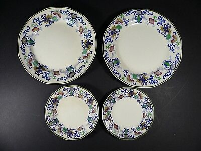 Vtg 1912 Set of 4 Royal Doulton Bursalem NANKIN Green Trim Floral, Multisided