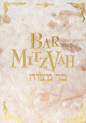 """One Bar Mitzvah Greeting Card Gold Letters """" Bar Mitzvah """"  in Hebrew & English"""
